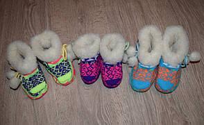 Ботиночки детские на овчине
