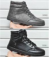 Мужские зимние ботинки, кроссовки L&H. Оплата при получении!