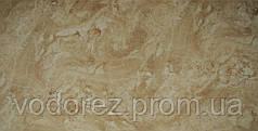 Плитка Vivacer Marble CAPPUCCINO 60x120