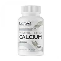 Кальций OstroVit - Calcium Vitamin D3+K2 (90 таблеток)