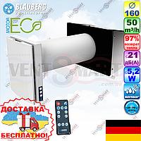 Вентиляционный рекуператор BLAUBERG Vento Expert A50-1 S Pro (Germany)