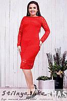 Вечернее платье для полных из гипюра красное, фото 1