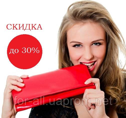 Черная пятница 2017 в интернет-магазине Модная покупка