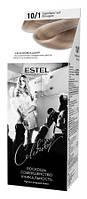 Краска для волос Estel Celebrity без аммиака 10/1 Серебристый блондин