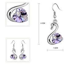 Комплект набор украшений с кристаллами Swarovski (Сваровски) с лебедями фиолетового цвета бижутерия kp19, фото 2