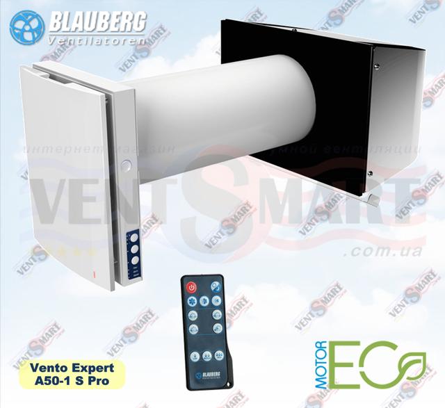 BLAUBERG Vento Expert A 50-1 S Pro - комнатный реверсивній приточно-вытяжной рекуператор