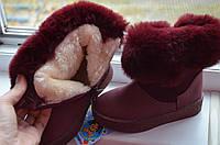 Сапожки детские (зима)