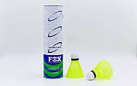 Воланы для бадминтона нейлоновые (6шт) FOX T880-Y