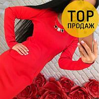 Женское платье, красного цвета / платье, стильное, с голой спиной, с бантом, 2018