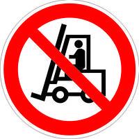 """Запрещающий знак """" В'їзд виробничого транспорту заборонено"""""""