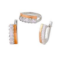 Серебряный набор с золотыми накладками и фианитами - серьги и кольцо для красивой и уверенной в себе