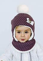 Детская шапка АННИ (набор) для девочек оптом размер 44-46-48, фото 1