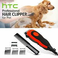 Машинка для стрижки животных HTC CT-399  Хит продаж!