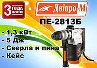 Перфоратор Днипро-М ПЕ-2813Б