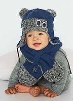 Детская зимняя шапка (набор) для мальчиков БИВЕР  размер 44и46