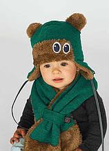 Детская зимняя шапка (набор) для мальчиков БИВЕР оптом размер 44-46-48