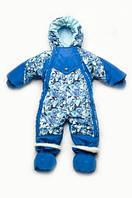 Модный карапуз ТМ Комбинезон-трансформер демисезонный с отстегивающимся мехом для мальчика