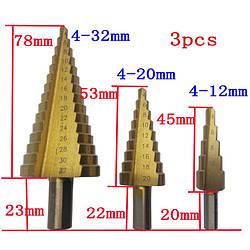 Сверло ступенчатое, набор 3 штуки (4-12, 4-20, 4-32 мм)