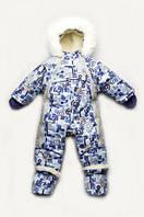 Модный карапуз ТМ Детский зимний комбинезон-трансформер на меху для мальчика