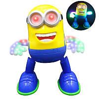Танцующая игрушка Миньон ДЭЙВ Хит продаж!