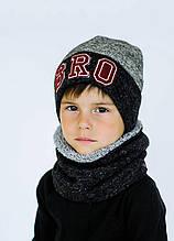Детская зимняя шапка (набор)  для мальчиков БРО оптом размер 48-50-52