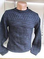 Чоловічий светр (р M - L) купити оптом