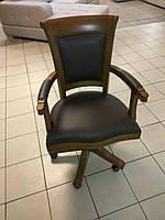 """Деревянное кресло для кабинета  """"Оксфорд"""""""