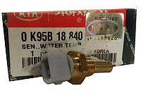 Датчик температуры охлаждающей жидкости 0k95b18840 (Mobis)