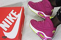 Кроссовки в стиле Nike Air Max 90 (малиновые) кроссовки найк nike