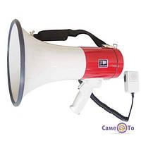 Мегафон-рупор переносной со съемным микрофоном HSD-10SH - мощный громкоговоритель с сиреной