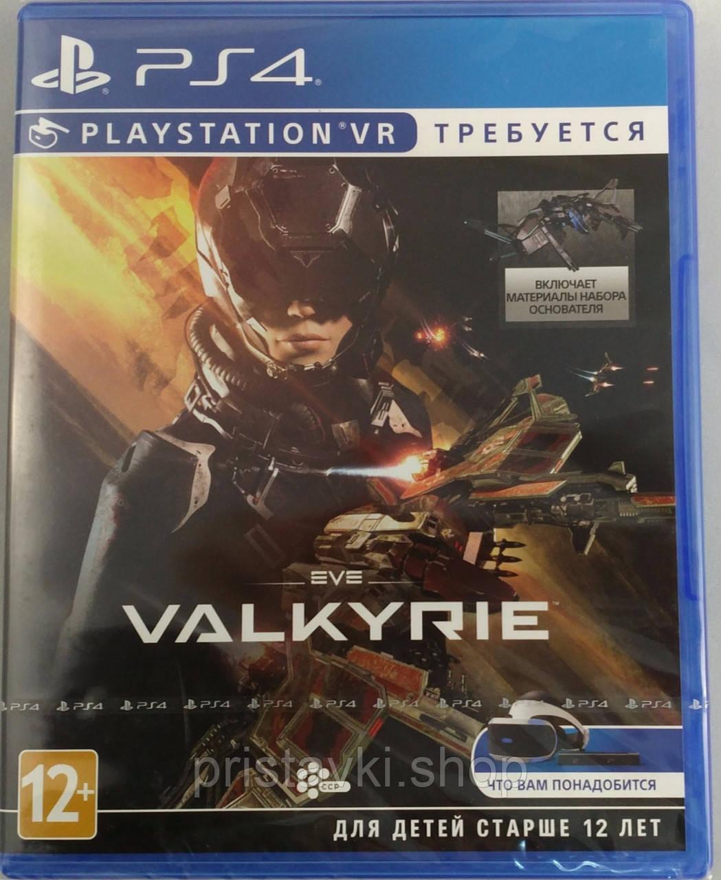 EVE Valkyrie VR  PS4