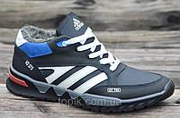 Зимние мужские кроссовки на меху, натуральная кожа черные с белым Харьков (Код: Б905)