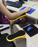 Поддержка запястья для работы на компьютере xinteng computer arm support xt-801 Хит продаж!