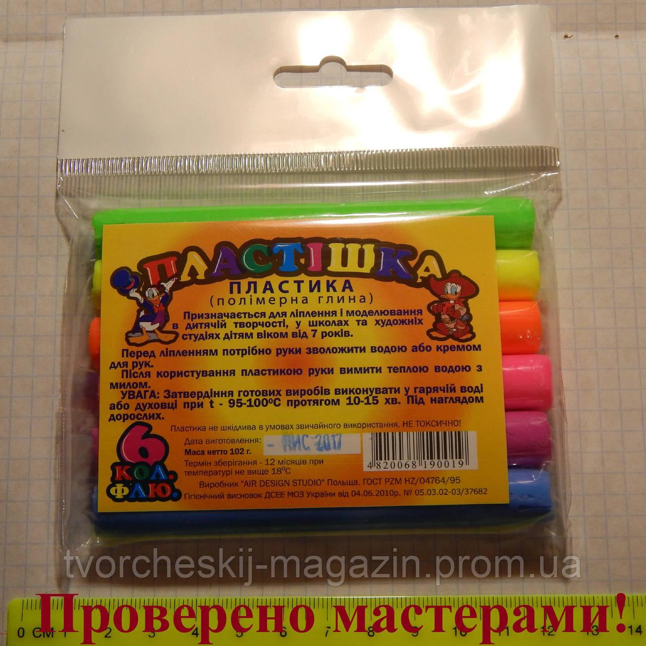 Полимерная глина Пластишка Набор 6 цветов флуоресцентных