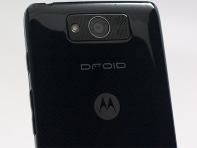 Motorola Droid Turbo - що це?