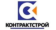 ДНЕПР КОНТРАКТСТРОЙ