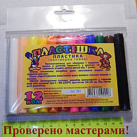 Полимерная глина Пластишка Набор 12 цветов
