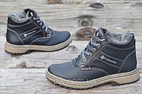Подростковые зимние ботинки на мальчика натуральная кожа, мех прошиты черные Харьков (Код: Б949а)