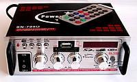 Стерео усилитель звука UKC SN-705U Хит продаж!