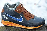 Кроссовки ботинки зимние кожа подростковие Найк Nike реплика Харьков 2016 (Код: Б276а)