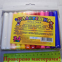 Полимерная глина Пластишка Набор 24 цвета, фото 1