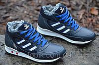 Кроссовки ботинки зимние кожа подростковие темно синие Adidas Адидас реплика Харьков 2016 (Код: Б287)