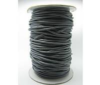 Шнур для плетения серый