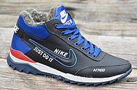 Зимние мужские кроссовки на меху натуральная кожа черные с синим стильные Харьков (Код: Б922)