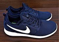 Мужские кроссовки Nike Roshe Run 2