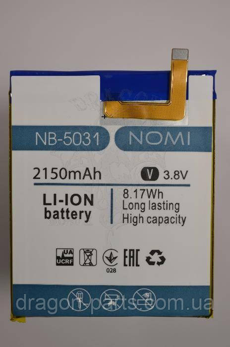 Аккумулятор Nomi i5031 EVO X1 (АКБ, Батарея) NB-5031, оригинал