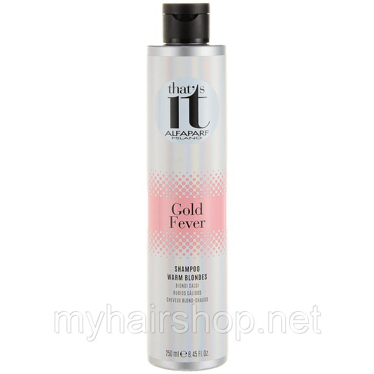 Шампунь тонуючий в теплі відтінки кольору блонд ALFAPARF that's It Gold Fever Shampoo 250 мл