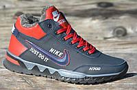 Зимние мужские кроссовки на меху натуральная кожа черные с красным стильные Харьков (Код: Б924)