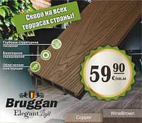 Новинка!!! Террасная доска Bruggan Elegant Light