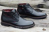 Зимние мужские классические ботинки, полуботинки на шнурках и молнии черные кожанные (Код: Б902а)